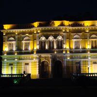 Palácio Rio Negro, Петрополис