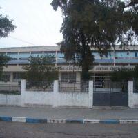 Escola Estadual Justino C. Quintana, Баге