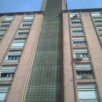 Edifício do Relógio, Баге