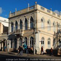 Antiga Escola de Belas Artes em Pelotas (RS), Пелотас