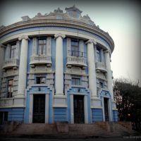 Porto Alegre   , RS      ©Ana Maria  Westphalen Scarpellini, Порту-Алегри