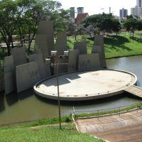 Parque Vitoria Régia, Бауру