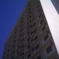 Obeid Plaza Hotel, Бауру