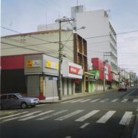 centro, Ботукату