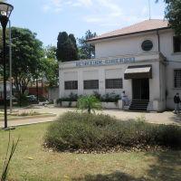 DIRETORIA DE ENSINO - REGIÃO DE BOTUCATU-SP, Ботукату