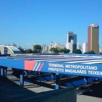 Terminal metropolitano Prefeito Magalhães Teixeira, Кампинас