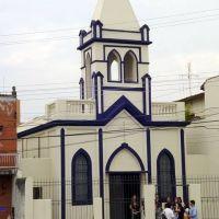 Igreja São Francisco de Assis, Кампинас