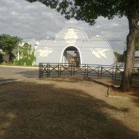 Entrada do Cemitério Nossa Senhora Carmo - Catanduva-SP em 15/03/2013, Катандува