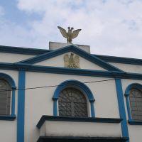 Loja Maçônica, Марилия
