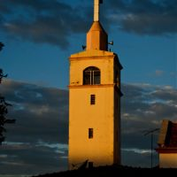 Tower, Марилия