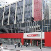 AGENCIA BRADESCO PRIME, AV. PAULISTA, Сан-Паулу