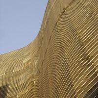 Edifício Copan, São Paulo, Brasil., Таубати