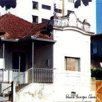 * Demolição: Rua Jaime Gomes, Арагуари