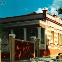 * Residência João Godoi recém-restaurada, Арагуари