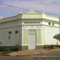 * Pharmacia Adalardo após a recuperação, Арагуари