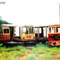 * Automotrizes construídos em Araguari e vendidos como sucata pela FCA, Арагуари