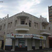 * Antigo Hotel recuperado, Арагуари