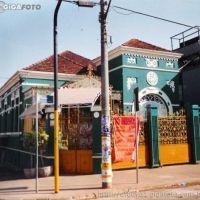 * Relicário, prédio demolido pela falta de visão governo X população, Арагуари