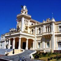 Estaçao Ferroviaria/Prefeitura-Araguari, Арагуари