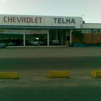 Icevel- Iguatu(CE), Игуату