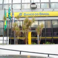 Agencia do Banco do Brasil - Iguatu - CE, Игуату