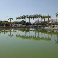 Lagoa da telha , daqui foi retirado o material para  a construção da Cidade., Игуату