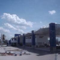 Terminal Rodoviario em reforma , dezembro de 2011., Игуату