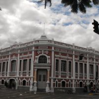 Sobral - Centro de Letras (antigo Pálace Club), Собраль