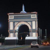 Arco de N.S. de Fátima em Sobral/CE, Собраль