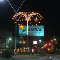 É Natal, em Sobral (anel viário), Собраль