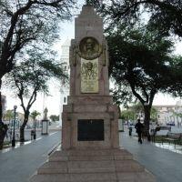 Sobral-CE: Monumento em homenagem ao Papa Bento XV criador da Diocese de Sobral, Собраль