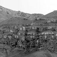 Year Hill, Арко