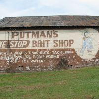 "Country Boy ""been fishen"" fading sign on  Putmans Bait Shop. Ever see a ""fiddler worm""?, Ванк"
