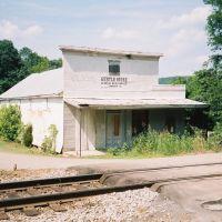 Gentle Store Limrock Alabama, Вудвилл