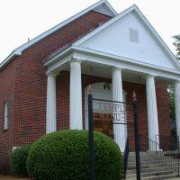 Temple Emanu-El - Dothan, Alabama, USA, Дотан
