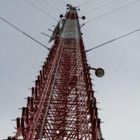 Tower Red Mt Park Trails, Липскомб