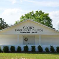 Glory Tabernacle Fellowship Center, Онича
