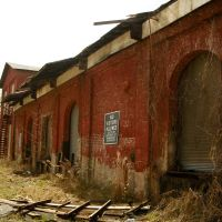 The old Freight Depot on the bluff., Селмонт