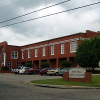 City Hall 市政厅, Трой