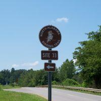 Site 33 North AL Bird Trail Central Loop Dancy Bottoms, Флинт-Сити