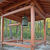 Friendship Bell, Хомевуд