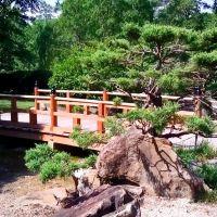 Birmingham Botanical Gardens, Хомевуд
