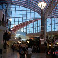 Galleria Mall, Хувер