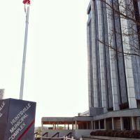 Huntsville Municipal Complex, Хунтсвилл
