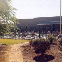 pool, Кашион