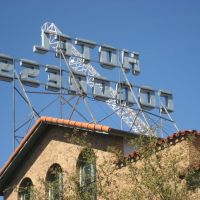 Hotel sign and crane, downtown Tucson, AZ, Тусон