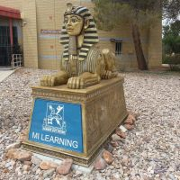 Ft Huachuca Military Intelligence Library Statue, Форт-Хуачука