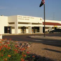 Chandler US Post Office, Чандлер