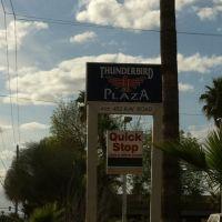 Thunderbird Plaza, Чандлер