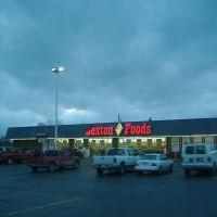 sexton foods in atkins,arkansas, Аткинс